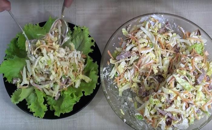 выкладываем салат в блюдо