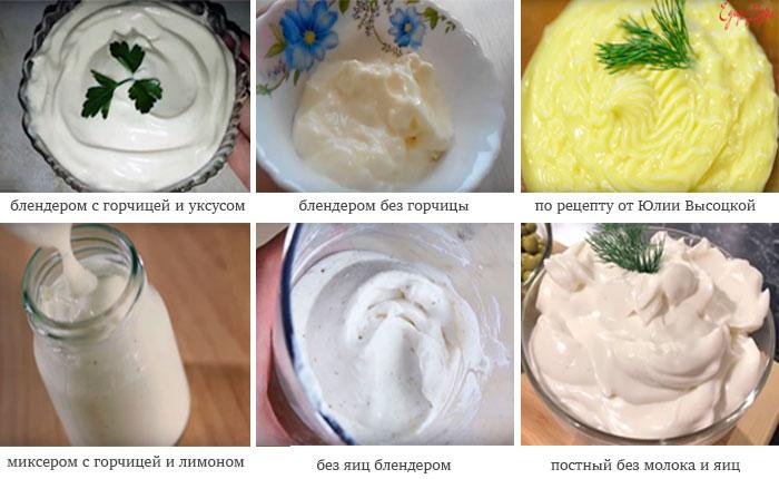 домашний майонез классический рецепт