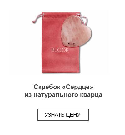 Bloor Сердце купить